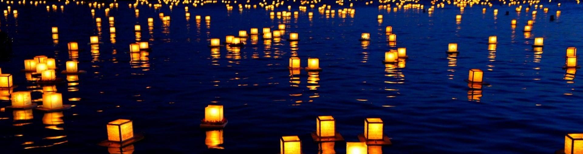 Vodné lampióny
